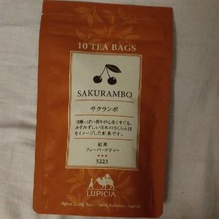 ルピシア(LUPICIA)のルピシアフレーバーティーさくらんぼ(茶)