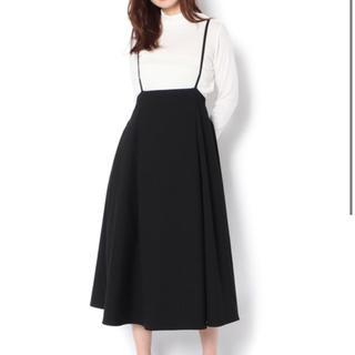 ディスコート(Discoat)のDiscoat 肩紐付きロングスカート(ロングスカート)