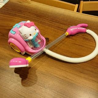 ハローキティ(ハローキティ)のハローキティ  おもちゃ用 掃除機(知育玩具)