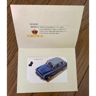 トヨタ(トヨタ)のトヨタ クラウン テレホンカード(その他)