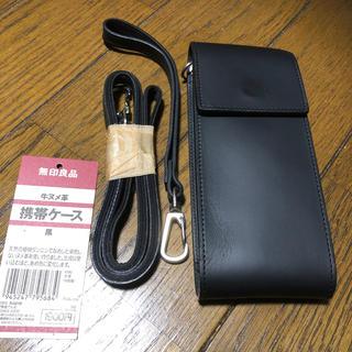 ムジルシリョウヒン(MUJI (無印良品))の携帯電話ケース(ガラケー)無印良品(その他)