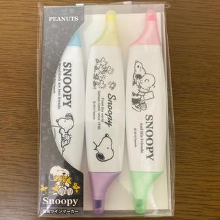 スヌーピー(SNOOPY)の蛍光ペン SNOOPY(ペン/マーカー)