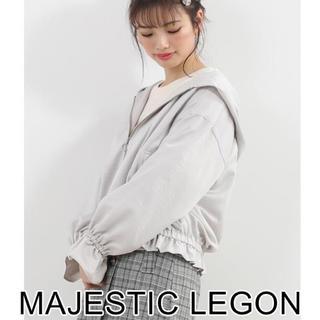 マジェスティックレゴン(MAJESTIC LEGON)の新品 マジェスティックレゴン サテン フードブルゾン ジャンパー 軽量(ブルゾン)