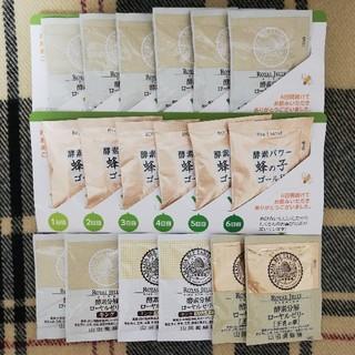 山田養蜂場 - ローヤルゼリーキング 蜂の子ゴールド 王乳の華 合計18袋セット