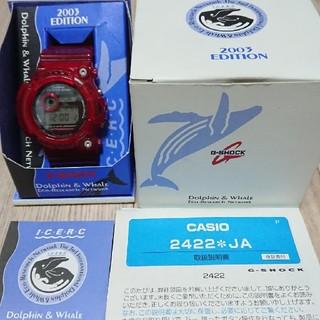 ジーショック(G-SHOCK)のG-SHOCK FROGMAN イルクジ2003限定モデル スケルトン レッド(腕時計(デジタル))
