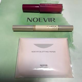 ノエビア(noevir)のオイルリップ*コンシーラー*あぶらとり紙 セット(リップグロス)