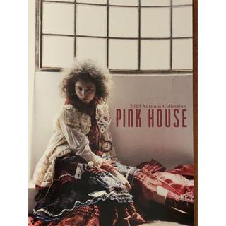 ピンクハウス(PINK HOUSE)の値下げ!ピンクハウス 2020 Autumn コレクション カタログ(ファッション)
