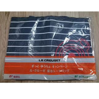 ルクルーゼ(LE CREUSET)の【新品】ル・クルーゼ 保冷トートバッグ(エコバッグ)
