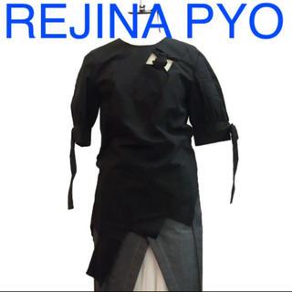 バーニーズニューヨーク(BARNEYS NEW YORK)のREJINA PYO レジーナピョウ セシリーバンセン GANNI mango(シャツ/ブラウス(半袖/袖なし))
