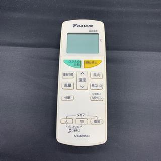 DAIKIN - ARC469A24 DAIKINのエアコン用リモコンです。