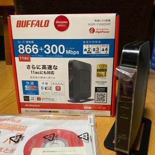 バッファロー(Buffalo)のBUFFALO  無線LAN (PC周辺機器)