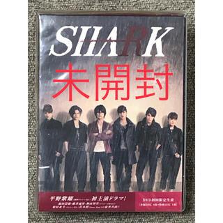 Johnny's - 《未開封》SHARK DVD-BOX 豪華版(初回限定生産)