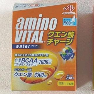 味の素 アミノバイタル クエン酸チャージ 1箱 20本(1本で 500ml分)