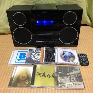 ビクター(Victor)の【送料込み】Victor CDコンポ(RM-SUXLP5) CD多数セット(その他)