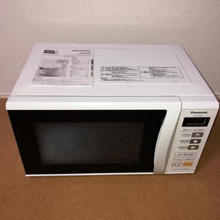Panasonic - 【値下残り2日 】Panasonic 電子レンジ NE-EH224 60hz用