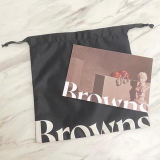 Browns ブラウンズ ダストバッグ オンライン クーポンコード付き(ショップ袋)