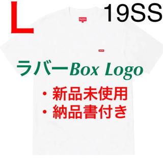 シュプリーム(Supreme)の【激レア】 Supreme Small Box Logo Tee ボックスロゴ(Tシャツ/カットソー(半袖/袖なし))