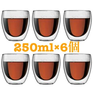 bodum - 【新品】bodum ダブルウォールグラス 250ml×6個