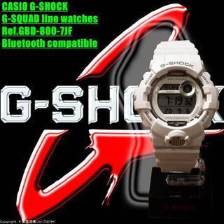 ジーショック(G-SHOCK)のカシオ:G-SHOCK/G-SQUAD/Ref.GBD-800-7JF型(腕時計(デジタル))