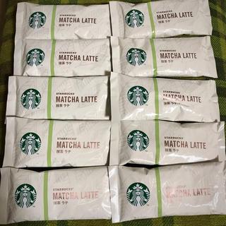 スターバックスコーヒー(Starbucks Coffee)のスターバックス 抹茶ラテ スティック(その他)