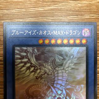 コナミ(KONAMI)のブルーアイズ・カオス・MAX・ドラゴン (カード)