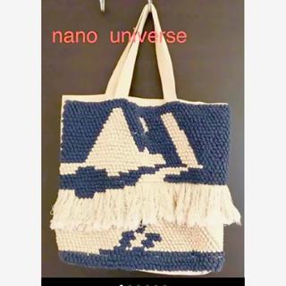 ナノユニバース(nano・universe)のnano universe たっぷり収納できる トートバッグ(トートバッグ)