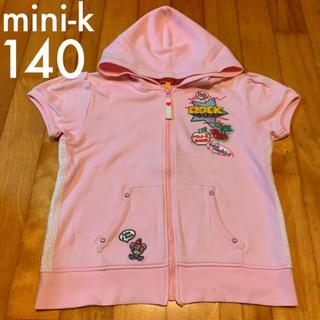 ミニケー(MINI-K)のMINI-K 140cm パーカー(ジャケット/上着)