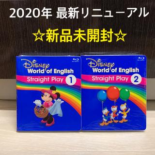Disney - 【新品未開封】ディズニー英語システム ストレートプレイ 最新版