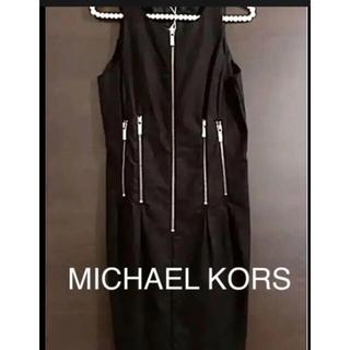 マイケルコース(Michael Kors)のMICHAEL KORS  新品 タグ付きワンピース(ひざ丈ワンピース)
