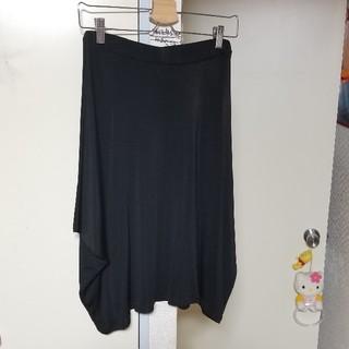 イッセイミヤケ(ISSEY MIYAKE)のISSEY MIYAKEスカート(ひざ丈スカート)