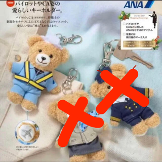 エーエヌエー(ゼンニッポンクウユ)(ANA(全日本空輸))のANA くま  整備士 新品未開封(ぬいぐるみ)