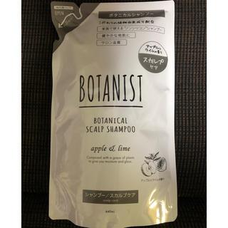 ボタニスト(BOTANIST)のボタニスト シャンプー ボタニカル スカルプケア SP 詰替 440ml 新品(シャンプー)