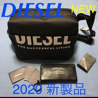 ディーゼル(DIESEL)の洗練されたデザイン バムバック DIESEL (ボディーバッグ)