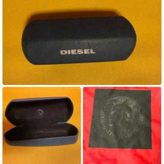 ディーゼル(DIESEL)のDIESEL DL5032 眼鏡(サングラス/メガネ)