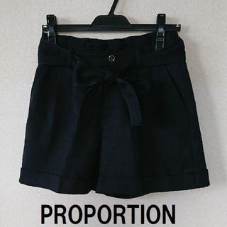 PROPORTION BODY DRESSING - ★格安 PROPORTION(プロポーション)紺ショートパンツ★
