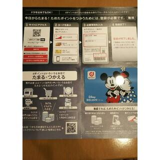 Disney - 連休中値下げ  dポイントカード ディズニー