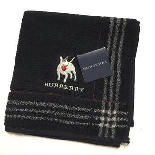バーバリー(BURBERRY)の⭐️お値下げ⭐️新品⭐️バーバリー タオルハンカチ  (ハンカチ/ポケットチーフ)