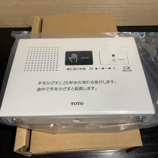 トウトウ(TOTO)のTOTO YES400DR 音姫(その他)