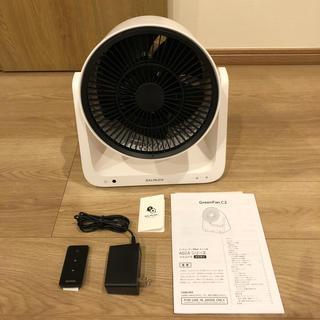 バルミューダ(BALMUDA)のhoneybear様専用 バルミューダ green fan c2 A02A(サーキュレーター)