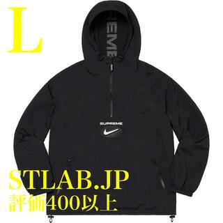 シュプリーム(Supreme)のL Supreme Nike Reversible Ripstop Anorak(その他)