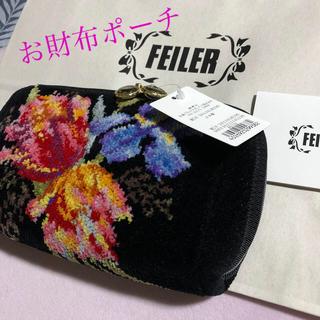 フェイラー(FEILER)の未使用 フェイラー 豪華なお財布(財布)