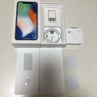 Apple - iPhone X 箱、付属品全て