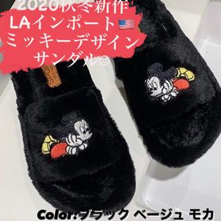 ディズニー(Disney)のファーサンダル【新作】ミッキーマウス ブラック モカ ベージュ ディズニー(サンダル)