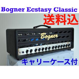 Bogner Ecstasy Classic MetalGrill 正規輸入品(ギターアンプ)