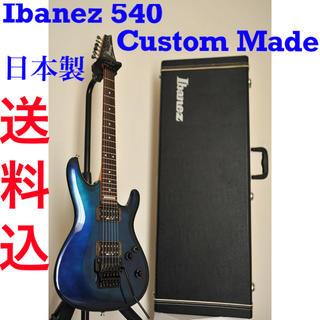 アイバニーズ(Ibanez)のIbanez 日本製 540 Custom Made(エレキギター)