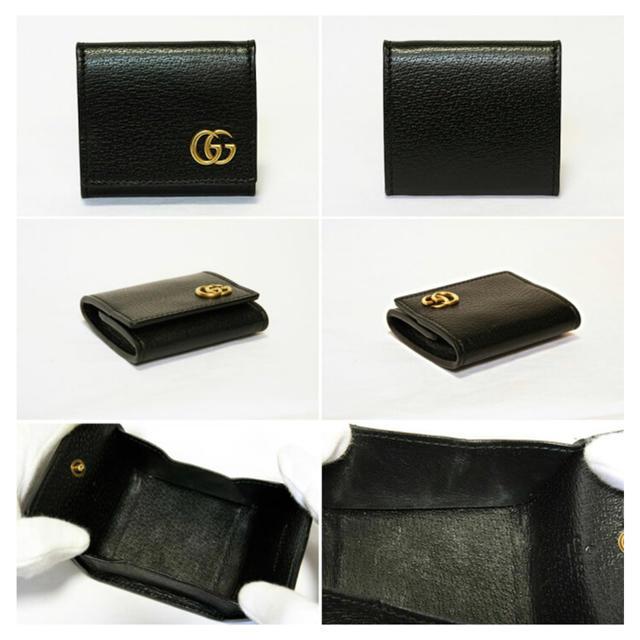 Gucci(グッチ)のGUCCI コインケース   値下げしました! メンズのファッション小物(コインケース/小銭入れ)の商品写真