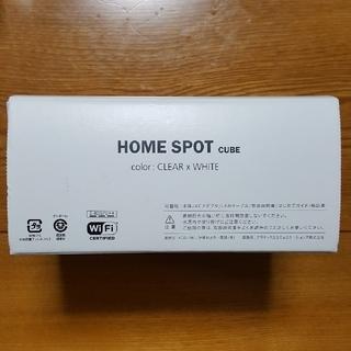 au HOME SPOT CUBE ホーム スポット キューブ  Wi-Fi