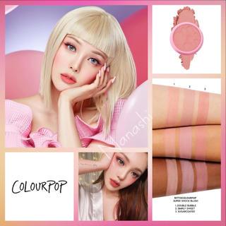 colourpop - colourpop 🍭 simply sweet