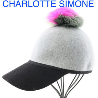 バーニーズニューヨーク(BARNEYS NEW YORK)のcharlotte simone シャーロットシモーヌ GANNI mango(その他)