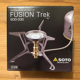 シンフジパートナー(新富士バーナー)のSOTO FUSION Trek ソト フュージョン トレック 新品未使用品(ストーブ/コンロ)